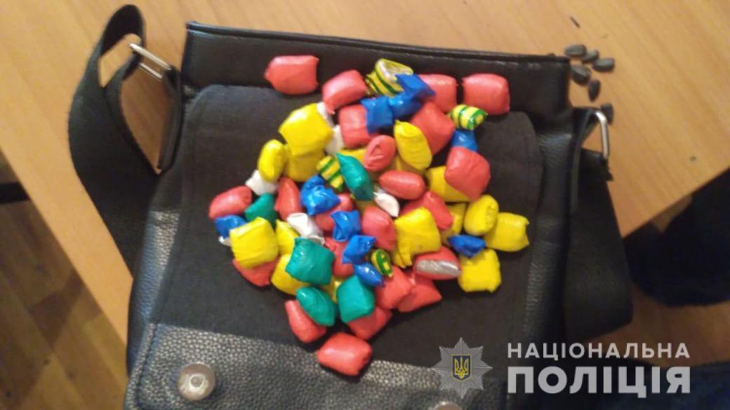 45 пакетиков наркотиков: в Днепре пойман наркозакладчик. Новости Днепра