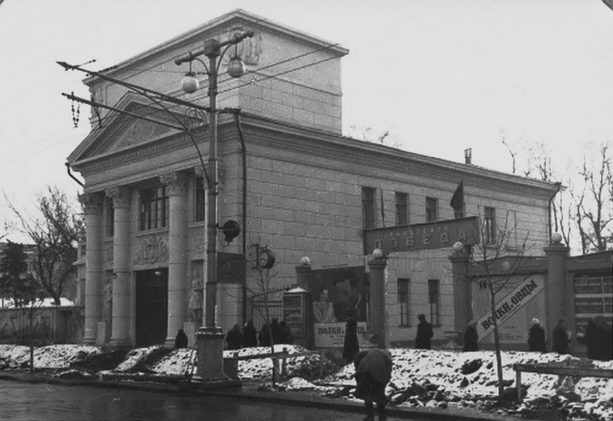 Фонтан в центре Днепропетровска заменил памятник. Новости Днепра