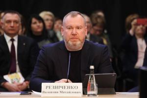Жители области высказались по поводу увольнения Резниченко. Новости Днепропетровщины