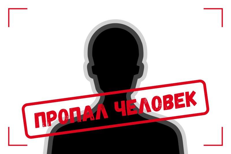 Подросток пропал без вести: всех жителей Днепра и области просят изучить фото. Новости Днепра