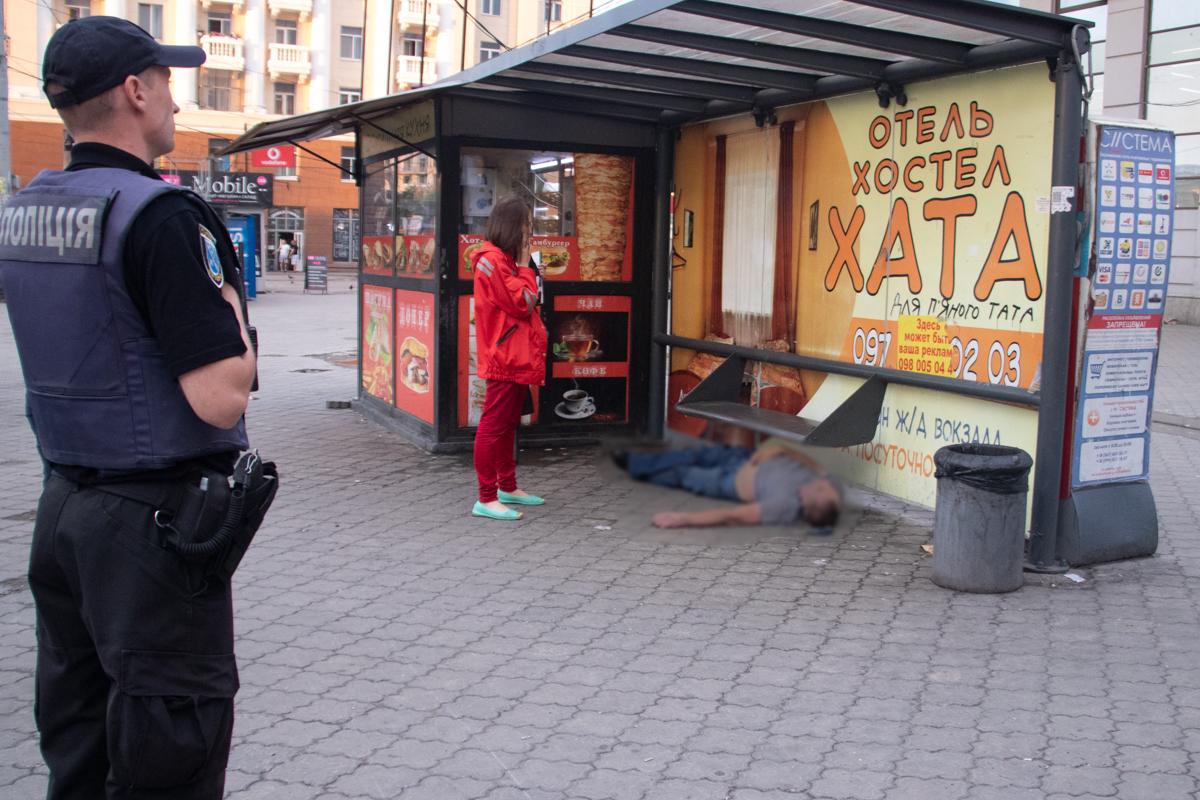В Днепре на Привокзальной площади нашли труп. Новости Днепра