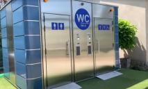 На набережной в Днепре появятся современные туалеты