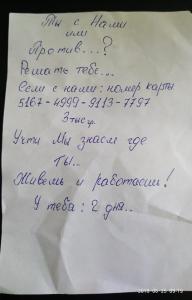 Жителям Днепра угрожают. Новости Днепра