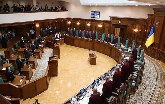 Конституционный суд Украины признал законным роспуск Верховной Рады. Новости Украины