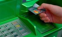 Взрыв под Днепром: как преступники «сняли» деньги с банкомата ПриватБанка