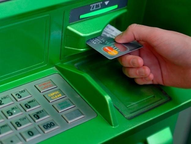 Взрыв под Днепром: как преступники «сняли» деньги с банкомата ПриватБанка. Новости Днепра