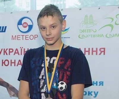 Днепрянин стал мастером спорта. Новости Днепра