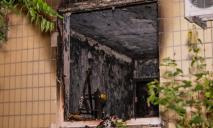 Пожар в одной из многоэтажек Днепра: эвакуировали 90 человек, есть пострадавшие
