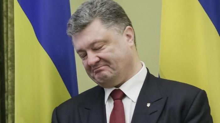 «Welcome to ЕС»: Порошенко стал героем онлайн игры. Новости Украины