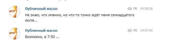 Погиб известный ведущий из Днепра: он заранее знал о происшествии. Новости Днепра
