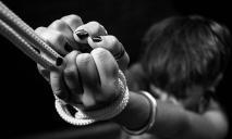 Связал руки и жестоко убил: днепрянин расправился с женщиной, с которой познакомился в интернете