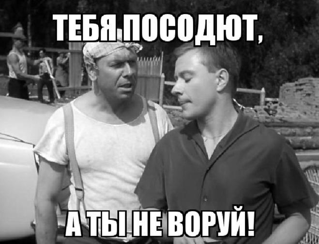 Прокурор продал арестованное имущество. Новости Днепра