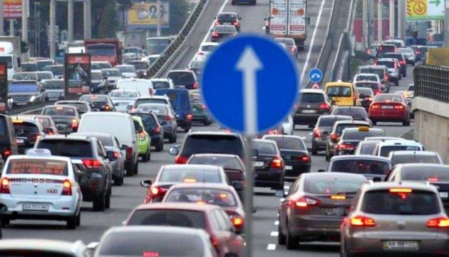 ДТП с маршруткой и трамваем: в Днепре «стоят» мосты. Новости Днепра