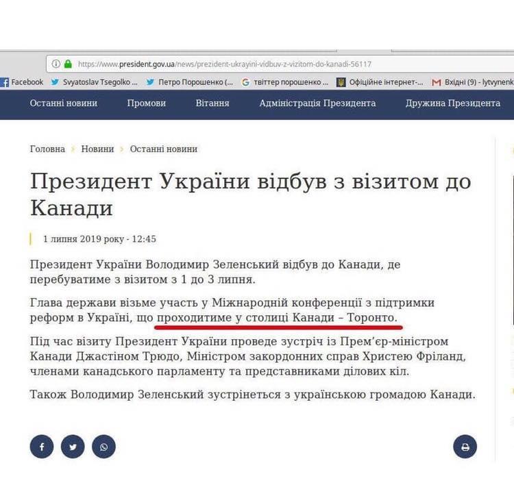 «Это пятый класс средней школы»: команду Зеленского «подловили» на незнании географии. Новости Украины