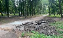 В Днепре продолжается реконструкция одного из самых популярных парков