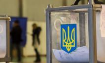 Парламентские выборы: первые результаты