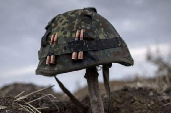 На 95 квартале осквернили фотографию погибшего бойца АТО из Днепропетровщины. Новости Днепра