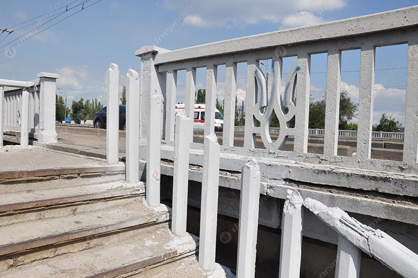 В Днепре разрушается мост. Новости Днепра