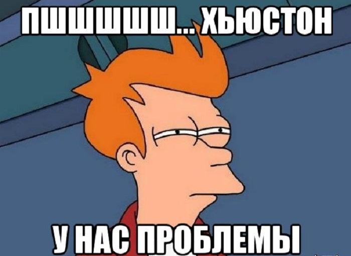 «Денег нет, но вы держитесь»: неожиданное заявление из областного совета Днепропетровщины. Новости Днепра