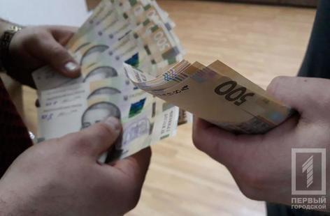 Мужчина лишился крупной суммы денег. Новости Днепра