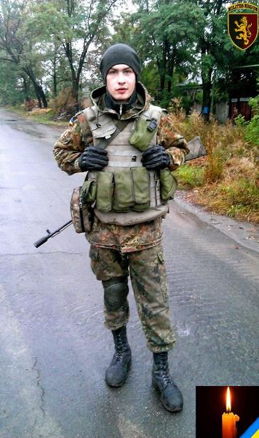 По дороге в Днепр погиб боец, которому оторвало руки и ноги. Новости Днепра