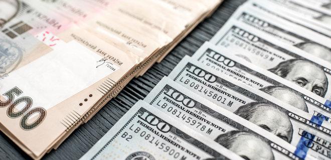 Курс валют на 12 июля: гривна стремительно падает. Новости Днепра