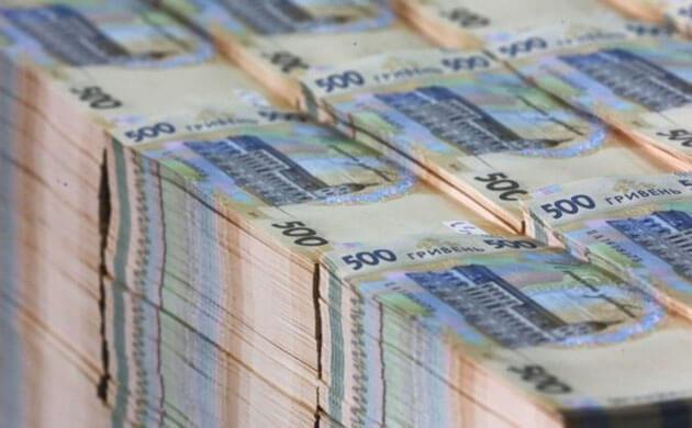 Курс валют на 4 июля: гривна резко усилилась. Новости Днепра