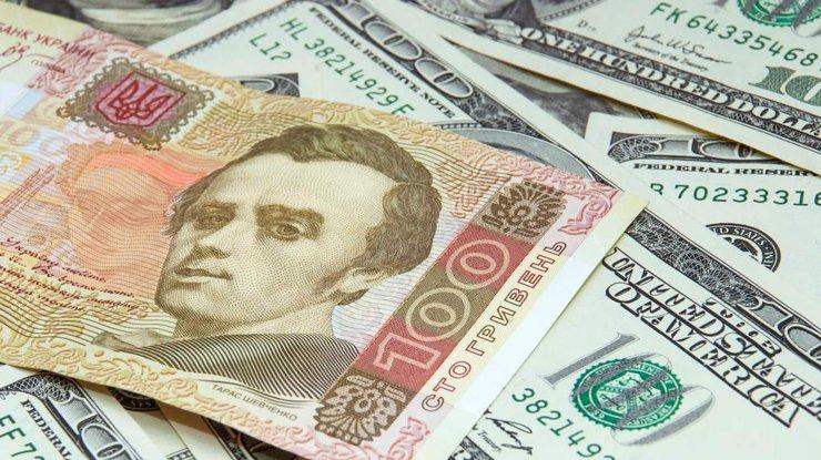 Курс валют на 2 июля: НБУ повысил официальный курс доллара. Новости Днепра