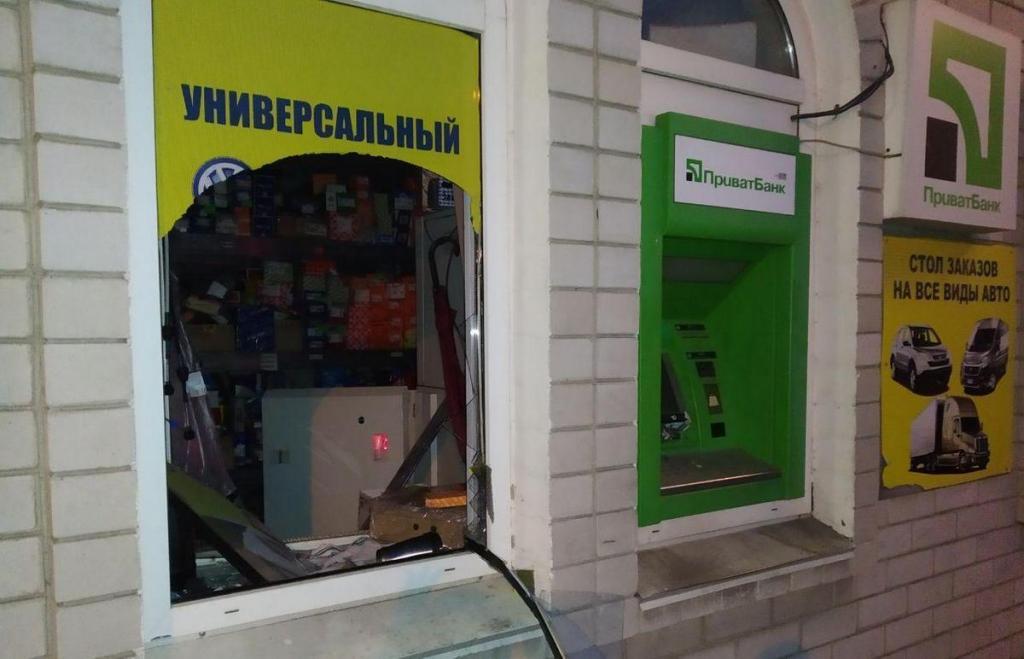 Взрыв банкомата: что произошло ночью в Днепре. Новости Днепра