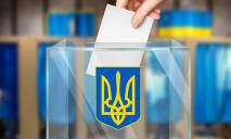 100%: подсчет голосов в Днепре и области завершился