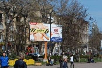 В Днепре началась борьба с незаконной рекламой, заполонившей город. Новости Днепра