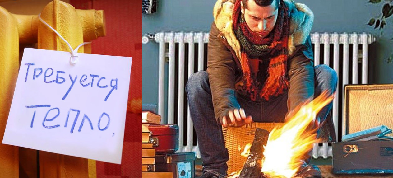 У кого будет холодно дома зимой. Новости Днепра