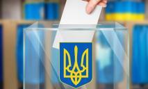 Выборы парламента: подсчет голосов завершается