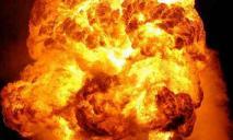 Взрыв под Днепром: видео инцидента