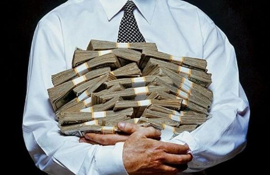Массовое повышение зарплат в Украине: кому и на сколько. Новости Днепра