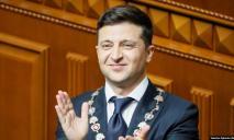 В Днепр едет президент: цели визита Зеленского