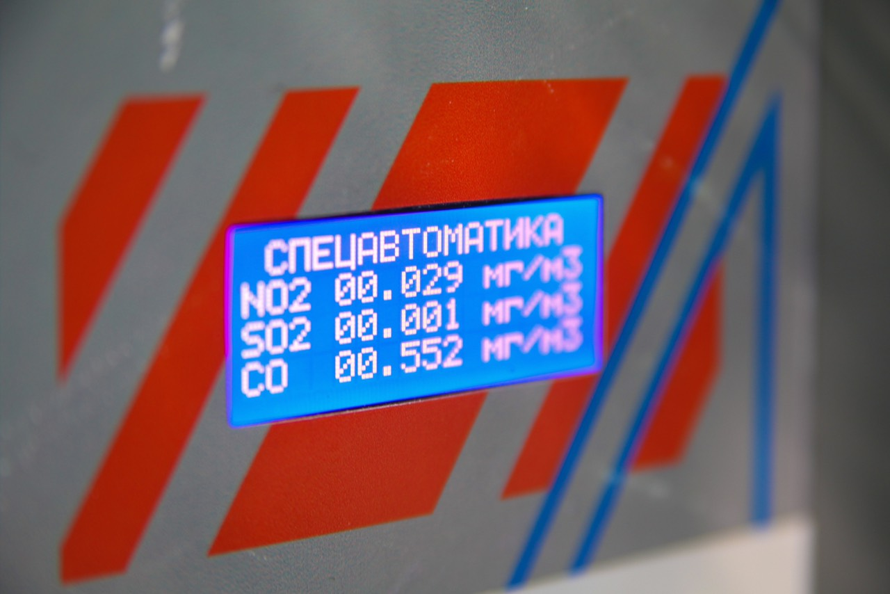 Новости Днепра про Днепр в тройке самых загрязненных городов Украины – кто виноват и что делать?