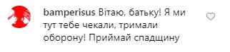 Новости Днепра про Кобзарь: «Я был инстаблогером еще задолго до того, как Facebook сделал вас крепостными»
