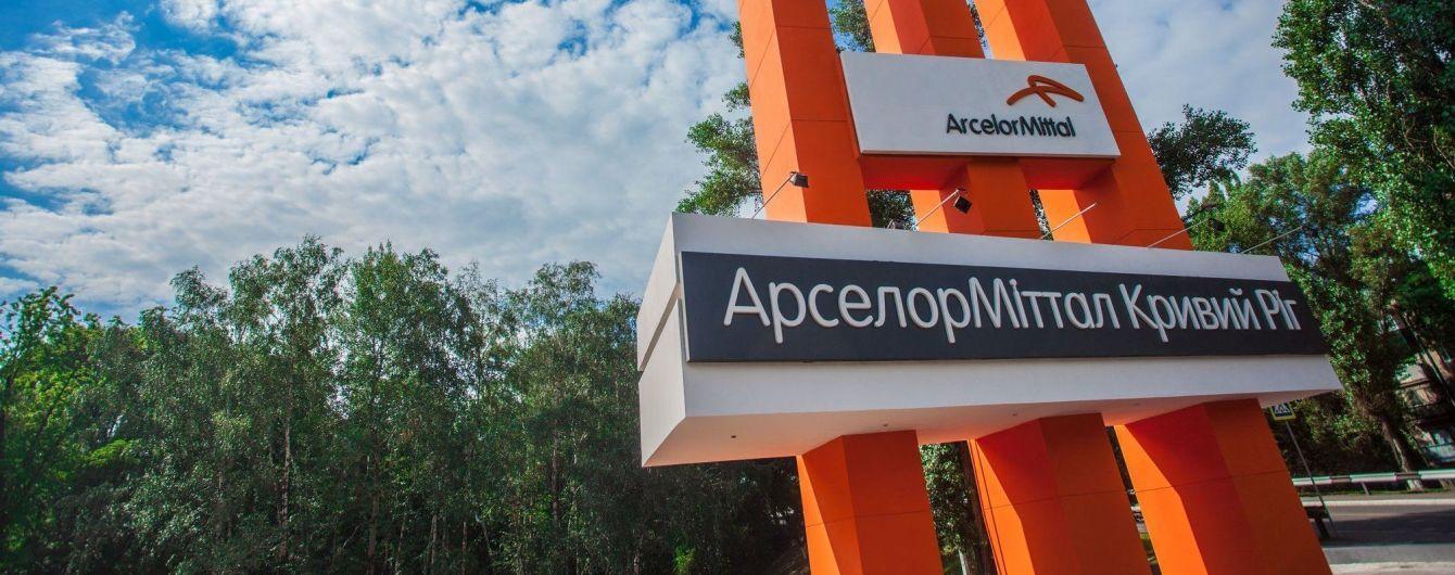 Новости Днепра про В «АрселорМиттал» пришли к соглашению с правительством и пообещали сократить выбросы в атмосферу
