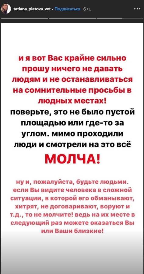 «Дівчина, сигаретки бракуватиме?»: Нова схема крадіжки в Дніпрі. Новини Дніпра