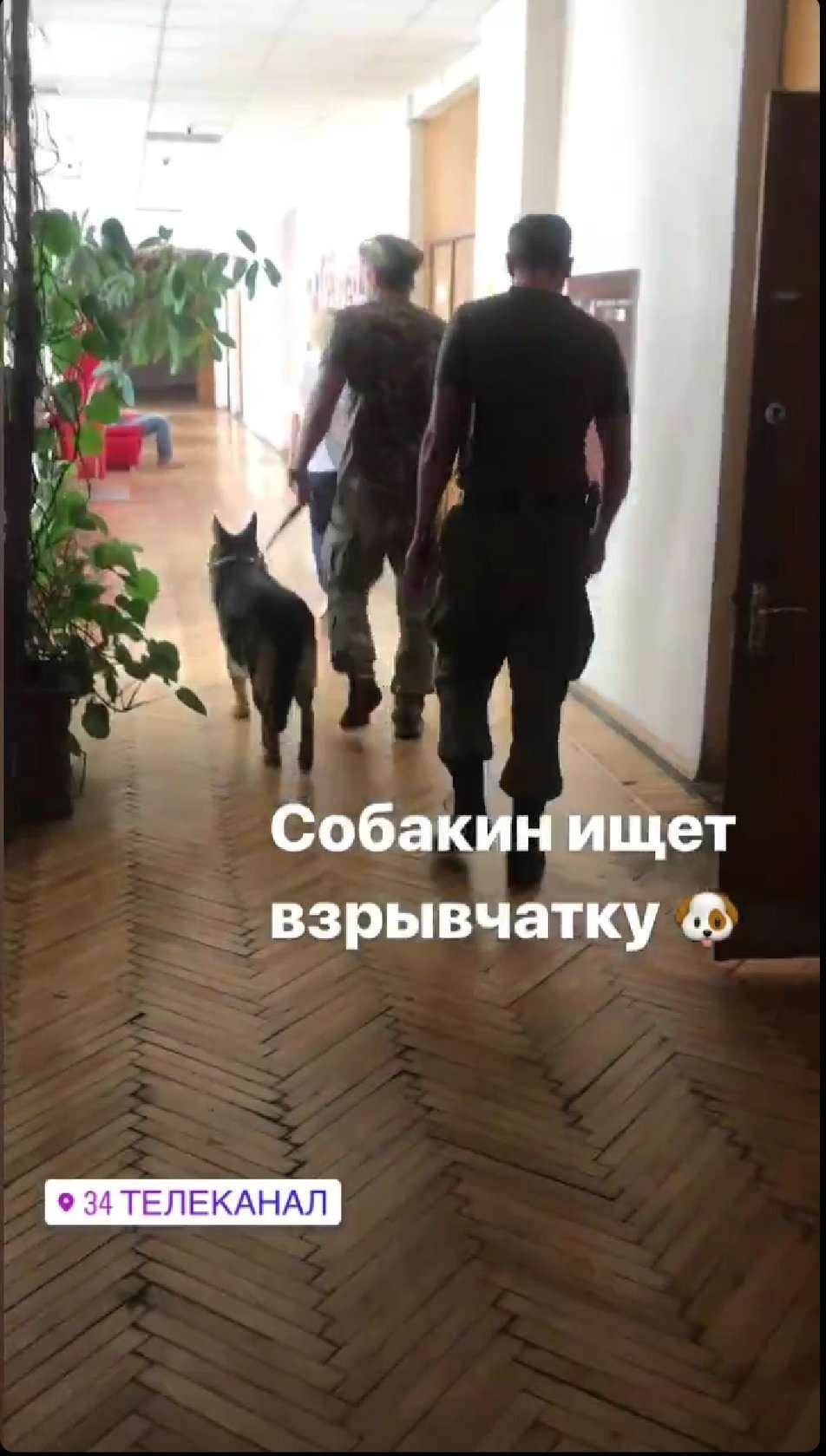 Новости Днепра про В Днепре заминировали редакции СМИ
