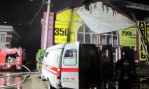 Масштабный пожар в отеле: погибли 9 постояльцев