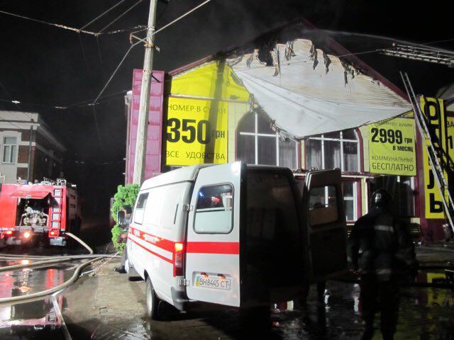 В масштабном пожаре в гостинице погибли гости. Новости Украины