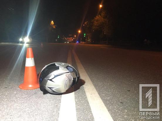 Мотоциклист сбил многодетную мать: подробности страшного ДТП. Новости Днепра