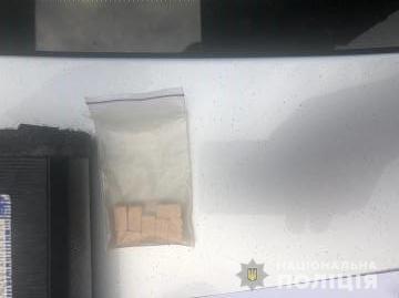Экстази и метамфетамин: полиция выявила очередного наркоторговца. Новости Днепра