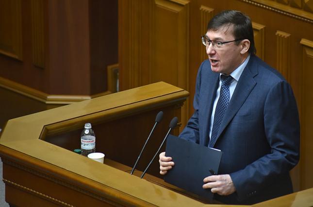 Окружение Януковича прячет в США 7 миллиардов долларов: подробности от Луценко. Новости Днепра