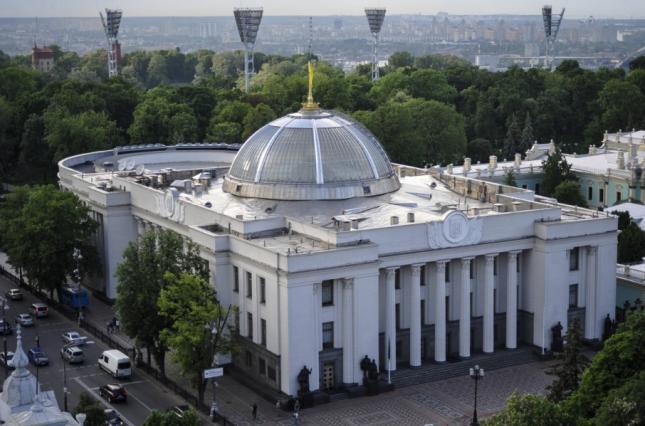 В Верховной Раде одобрили отмену депутатской неприкосновенности. Новости Украины