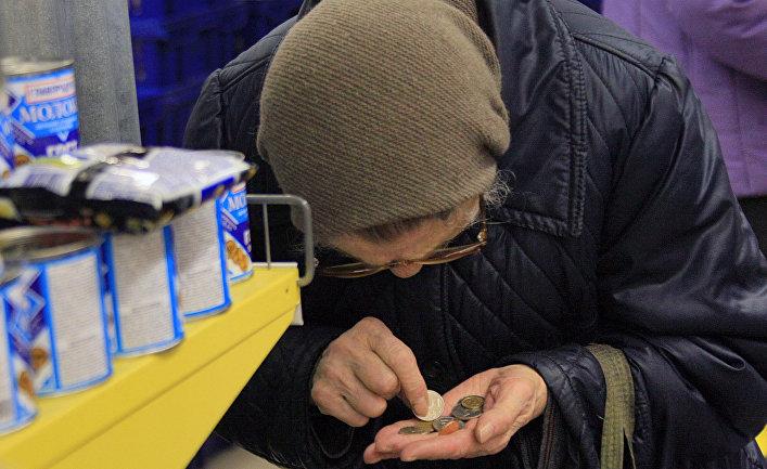 В Украине проверят пенсии и соцвыплаты. Новости Днепра