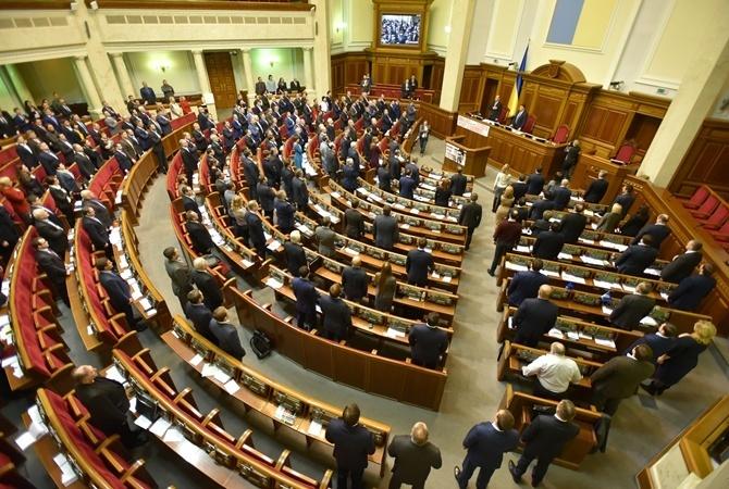 Новости Днепра про В Украине ликвидируют два министерства: подробности