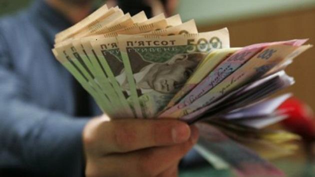 Чиновница фискальной службы украла деньги из бюджета. Новости Днепра